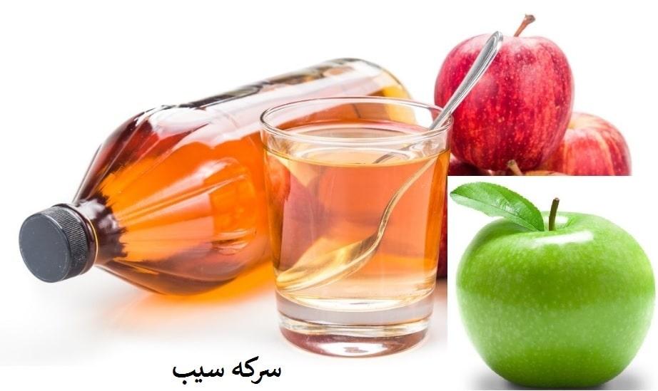سرکه سیب برای رژیم لاغری شکم و پهلو