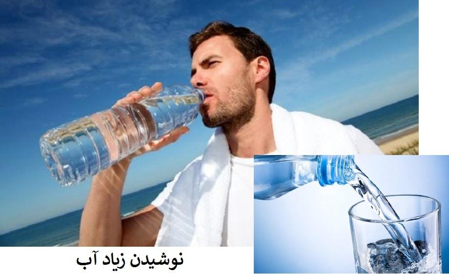 نوشیدن آب زیاد در برنامه غذایی برای لاغری